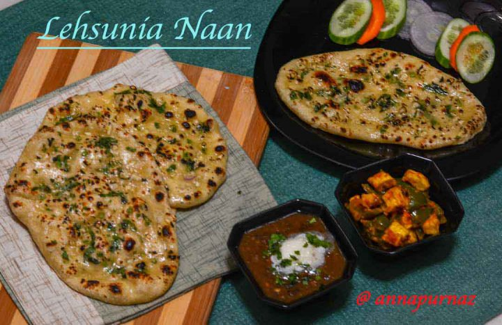 Lehsunia Naan Recipe/ No Yeast Garlic Naan Recipe/