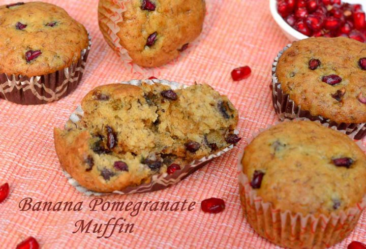 Fruity Pomegranate Muffins / Banana Pomegranate Muffins