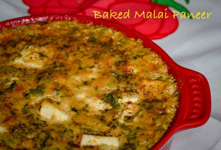 Baked Malai Paneer / How to Make Baked Malai Paneer